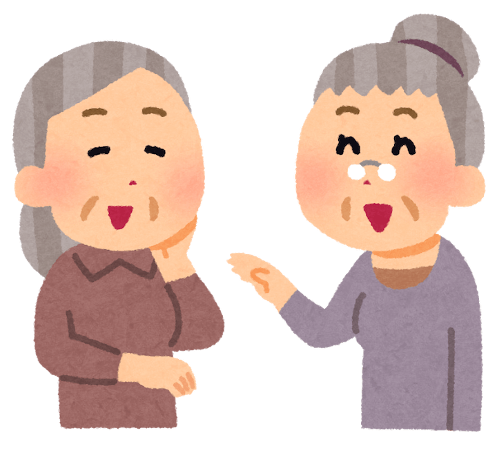 楽しそうに話す高齢女性のイラスト