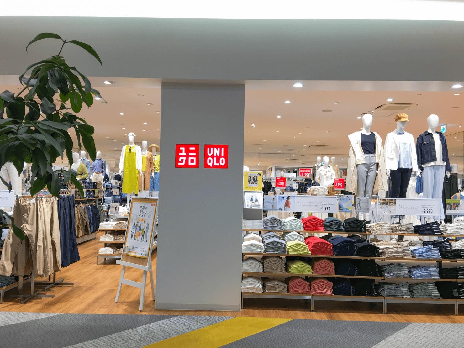 ユニクロの店舗の写真