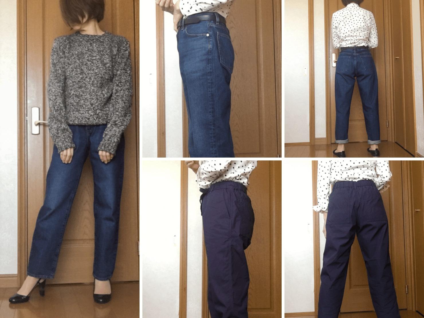 メンズのジーンズやパンツのコーディネート写真