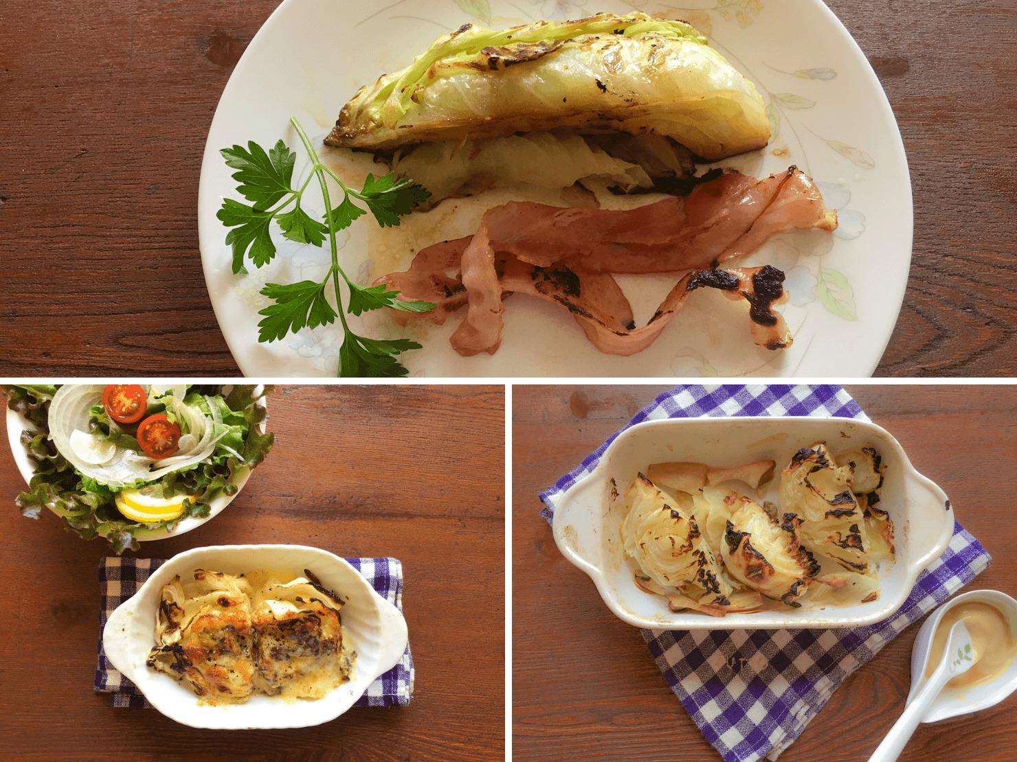 3種のキャベツステーキの写真