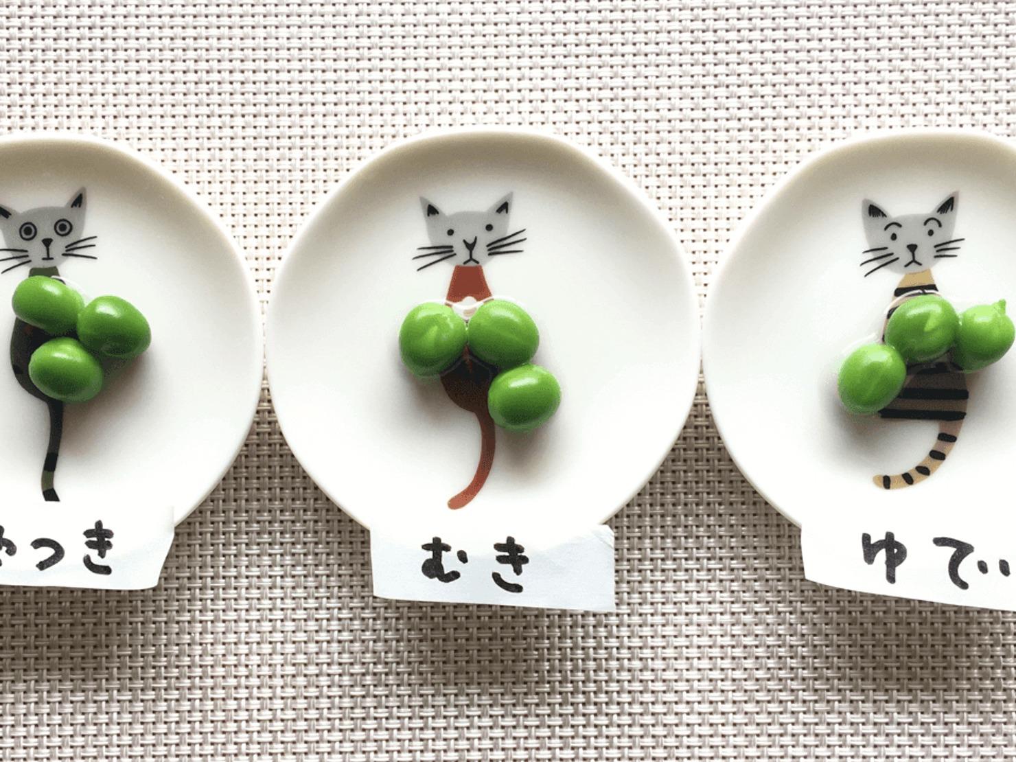 3種の冷凍法のグリーンピースの写真