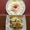 コールラビの2種のサラダの写真