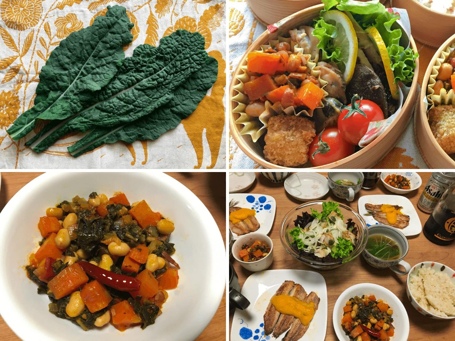 コールラビのサラダやコールラビの写真