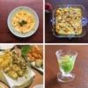 ズッキーニやズッキーニの料理の写真