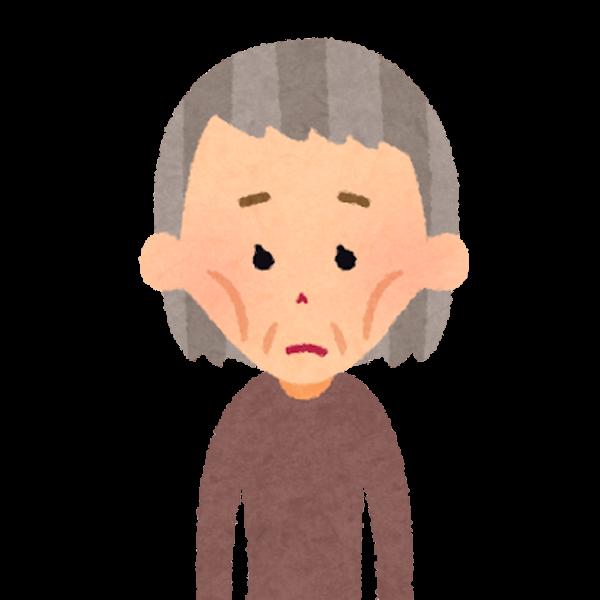 やせた高齢女性のイラスト