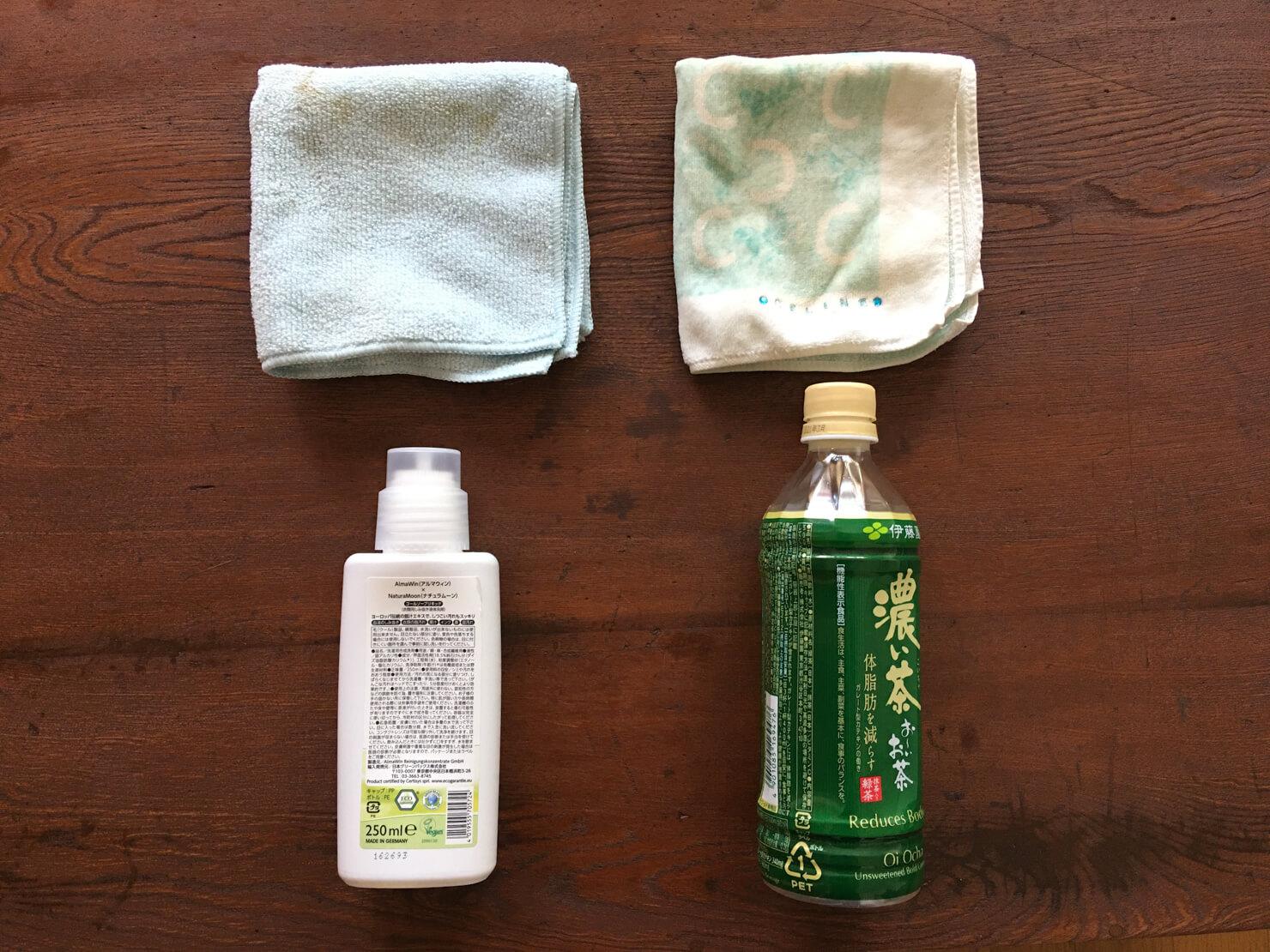 掃除用具と暑さ対策用具の写真