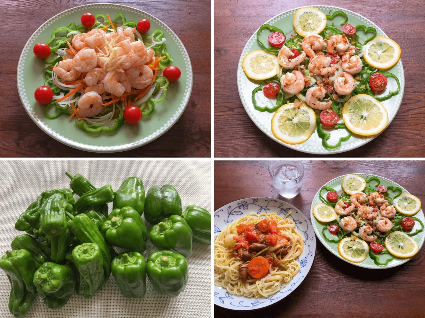 ピーマンとエビのサラダの写真