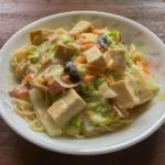 高野豆腐と白菜とベーコンの豆乳ソースパスタ