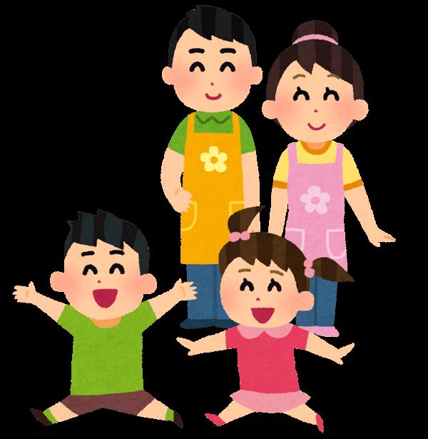 保育園で遊ぶ子どものイラスト