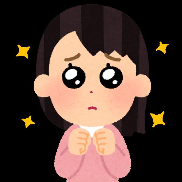 涙目の女の子のイラスト