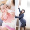 育児をする女性と働く女性の写真