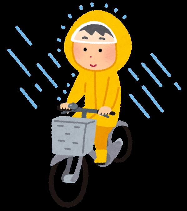 合羽で自転車に乗る人のイラスト