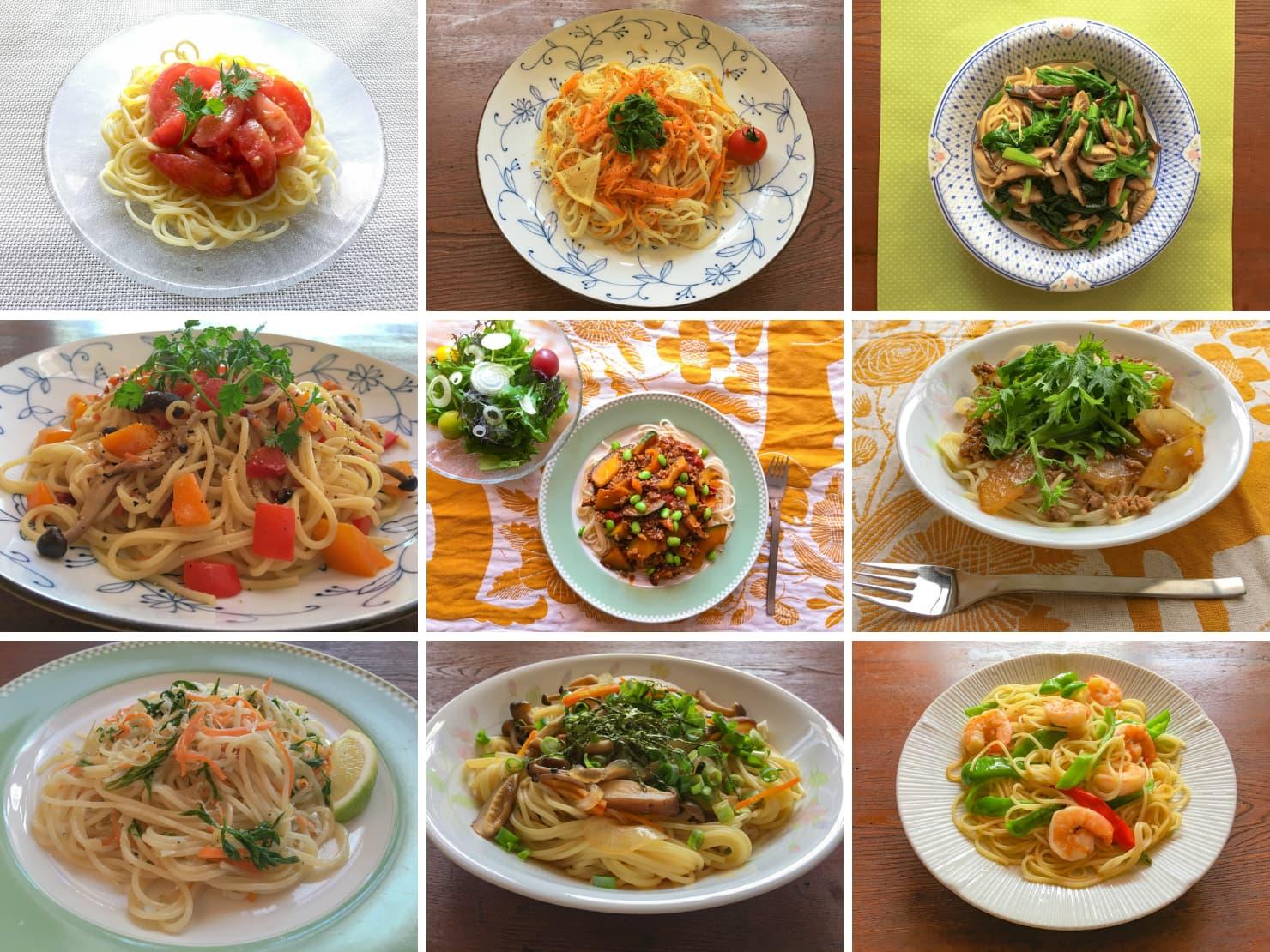 野菜のパスタの写真