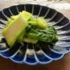 子持ち高菜の塩麹漬けの写真