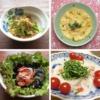 生で食べられる野菜の料理の写真