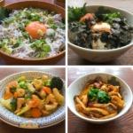野菜中心の丼の写真