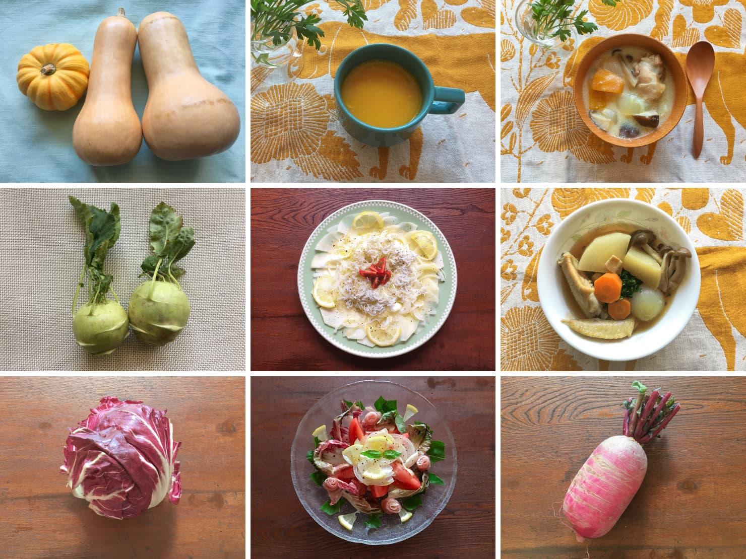 珍しい野菜とその料理の写真