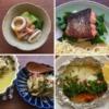 葉玉ねぎの料理の写真