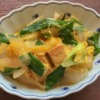 葉玉ねぎと厚揚げの卵とじの写真