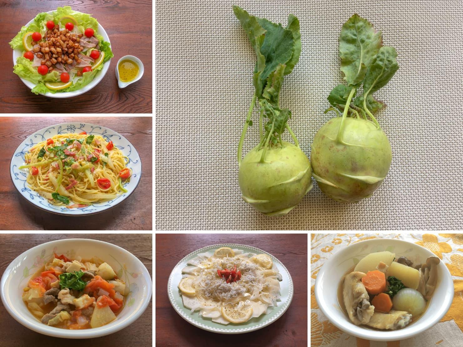 コールラビとコールラビの料理の写真