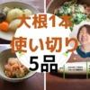 オンライン料理教室のバナーの写真