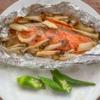 オーブントースターでできる鮭のホイル焼きの写真