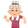 老後の心配は面白い話で吹き飛ばそう!爆笑保障!|ゴニョ研